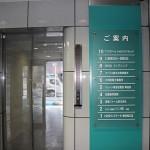 東京-自己破産,個人再生,任意整理等
