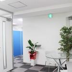 東京都千代田区鍛治町の法律事務所